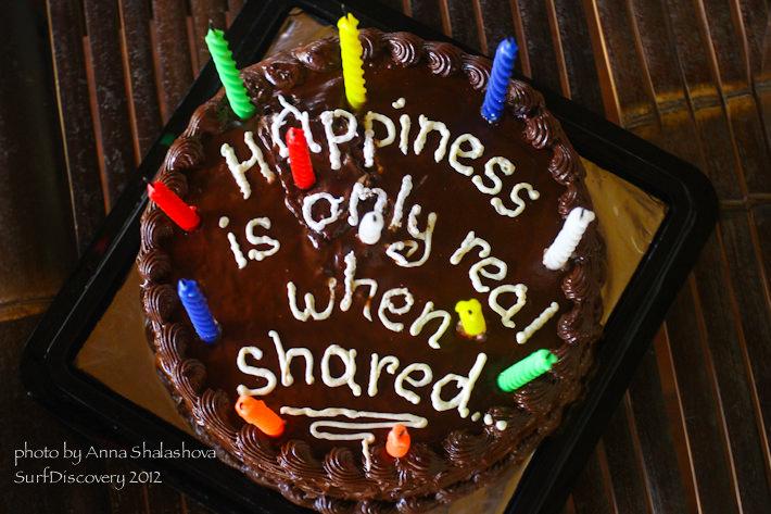 И снова у нас Happy Birthday!