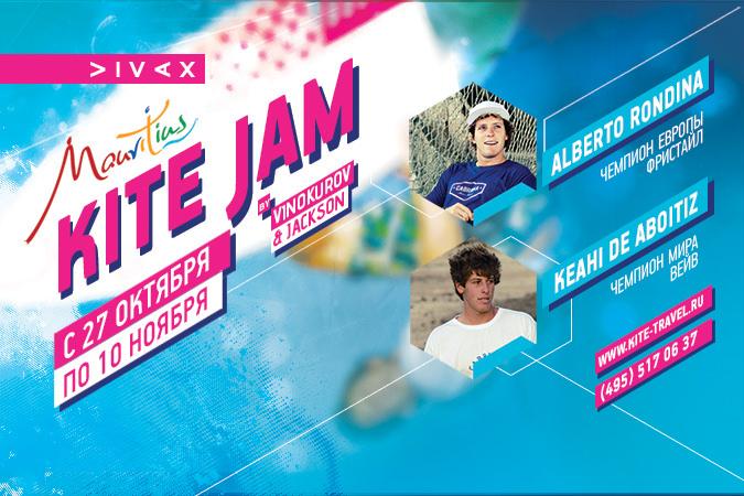 Mauritius Kite Jam 2012