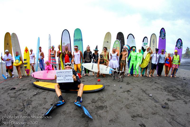 SurfJam 2012 — фан контест))