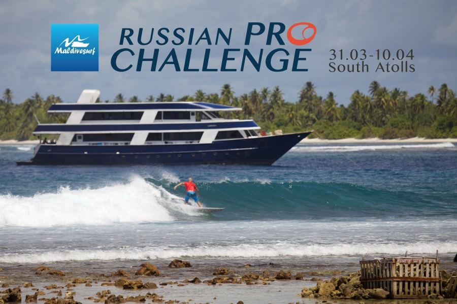 Russian PRO CHALLENGE, Maldivesurf'13