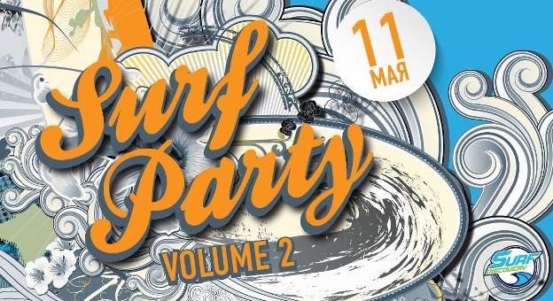 Surf Party 11 мая в Barry Bar!