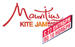 MAURITIUS KITE JAM — KITE/WIND/SURF FESTIVAL 2013