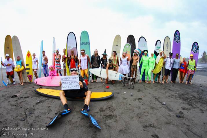 SurfJam 2013!