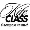 kite class KiteClass