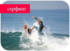 Surf Van Camp