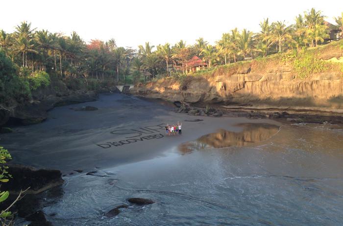 Пейзажи Балиана